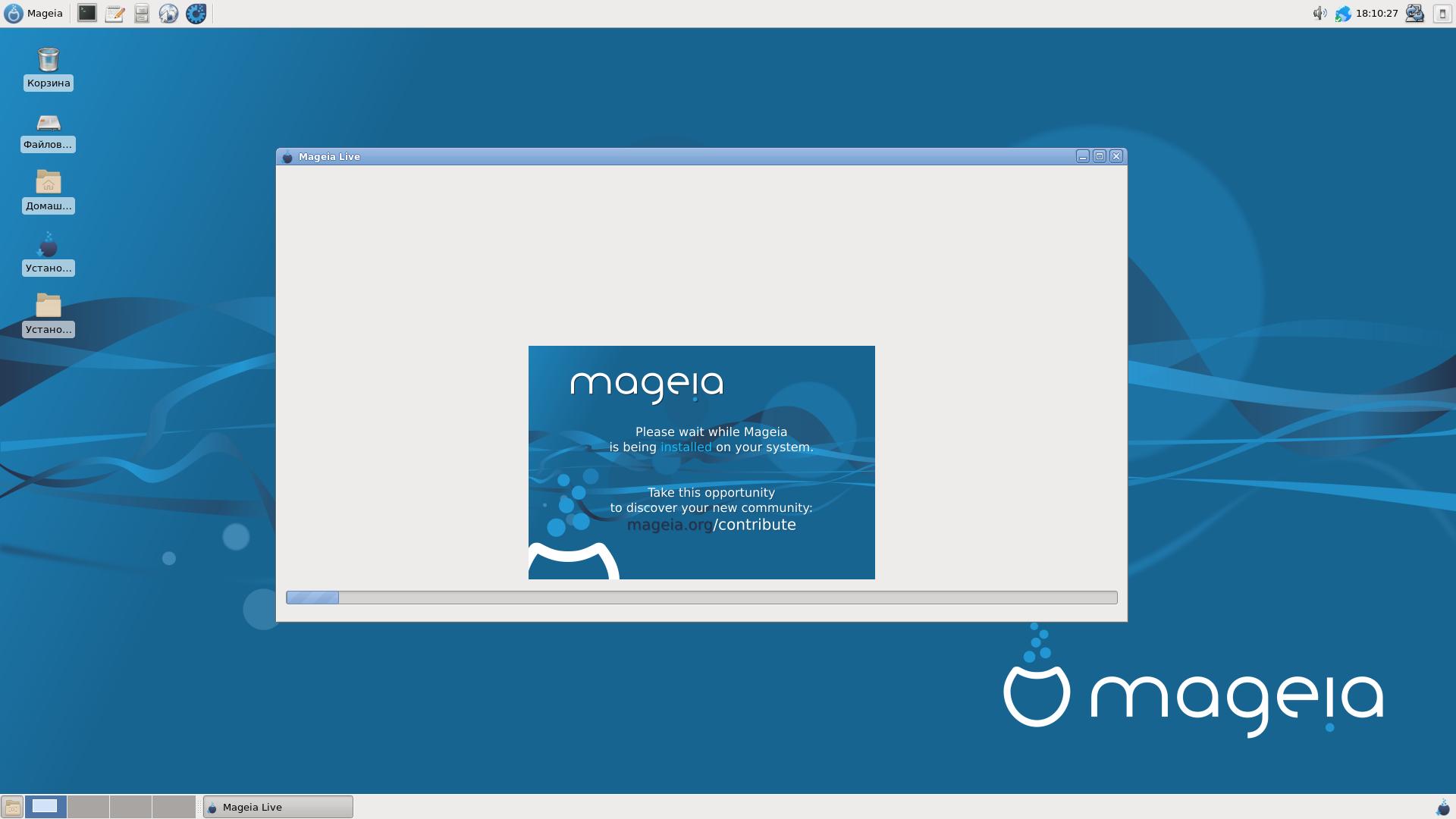 Установка Mageia 6
